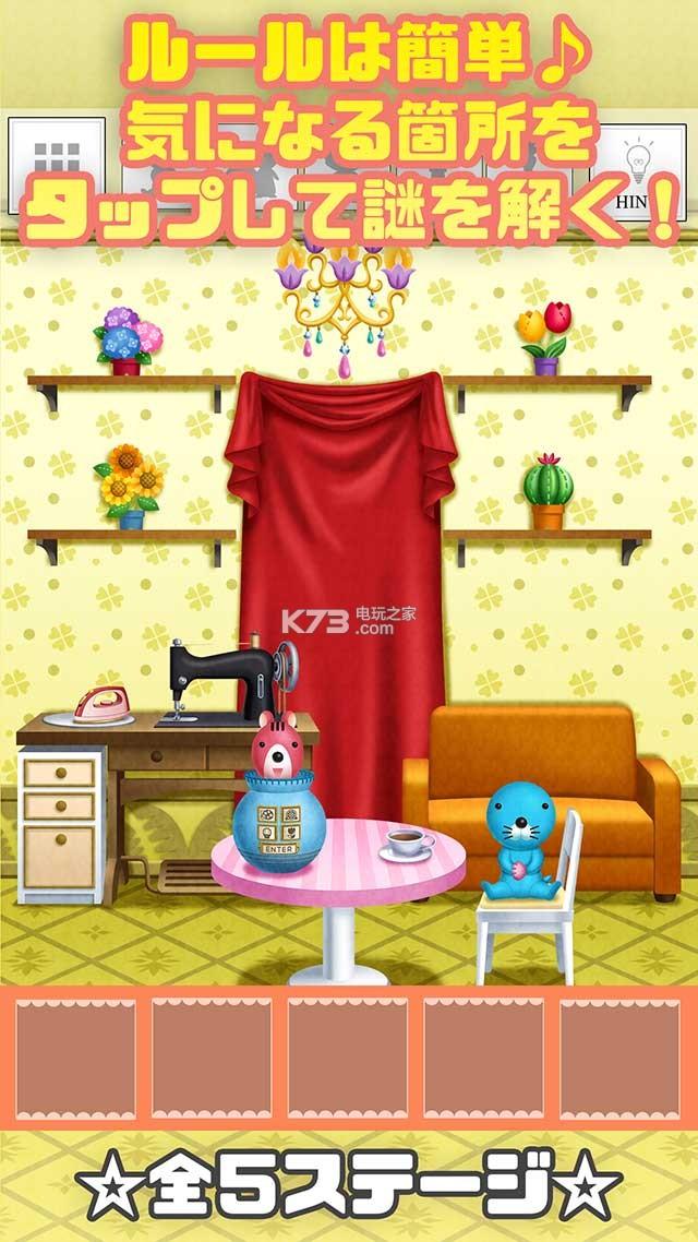 布娃娃的塔坛子 v1.0 中文破解版下载 截图