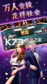 蓝月娱乐老虎机 v1.0 游戏下载预约 截图