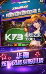 蓝月娱乐老虎机 v1.0 游戏下载 截图