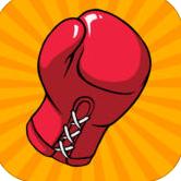 大人物的拳击下载v1.0