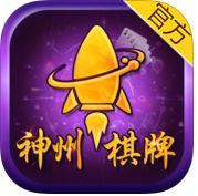 神舟真金手机版下载v1.0.3