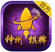 神舟斗牛游戏下载v1.0.3