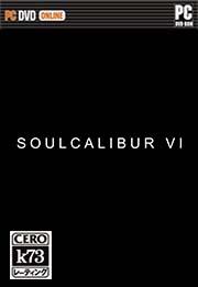 灵魂能力6 中文免安装版下载