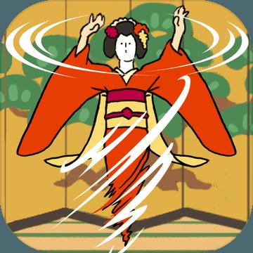 旋转舞妓ios下载v1.0.2