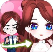 美女的诞生 v1.0.6 游戏下载
