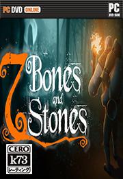 七块骨头和石头 中文版下载