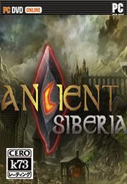 古老的西伯利亚 正式版下载