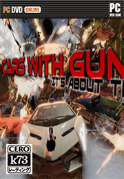 Cars with Guns