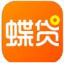 蝶贷app下载v1.0