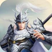王者三国下载v1.0.1