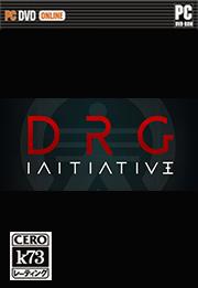 DRG倡议正式版下载