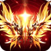 圣魔传奇手游下载v1.0