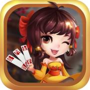 嘉州棋牌下载v1.0