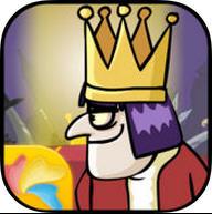 我也想要当国王破解版下载v1.0