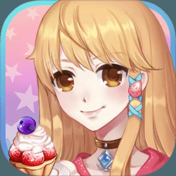 不思议的美食少女下载v1.0