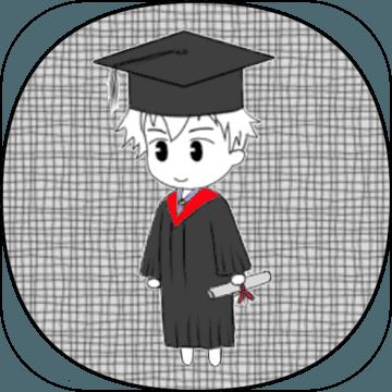 艰难的毕业之路游戏下载v1.0