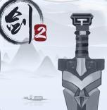 仙剑大作战2破解版下载v1.0.1