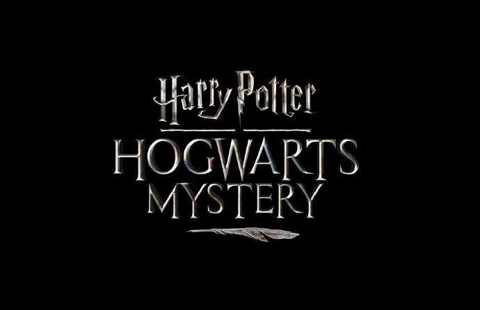 哈利波特霍格沃茨的秘密手游下载v1.0