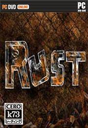 Rust腐蚀汉化补丁下载 Rust腐蚀简体中文版下载
