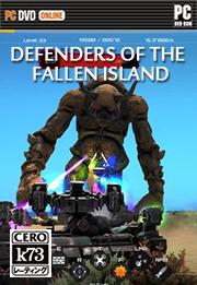 陷落岛屿保卫者正式版下载