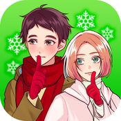 秘密关系开始了3中文版下载v1.0.1