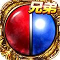 斗战皇朝无限元宝版下载v1.0.0