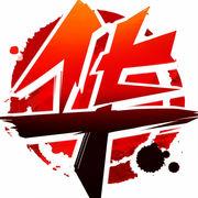 华夏征途游戏下载v1.0