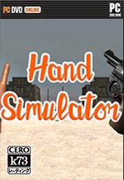 手掌模拟器 v2.3 中文破解版下载