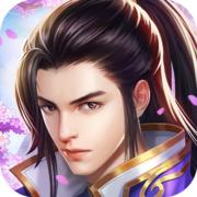 武极仙尊下载v1.0