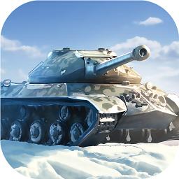 坦克世界闪击战 v4.5.1 果盘版下载