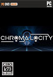 Chromalocity中文破解版下载 Chromalocity汉化免安装版下载