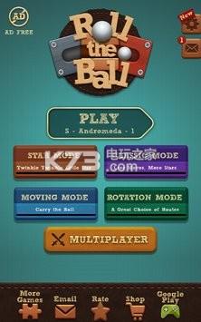 Roll The Ball v1.7.20 游戏下载 截图