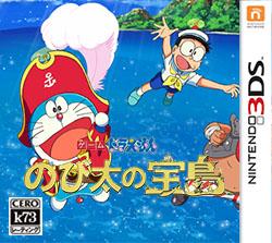 哆啦a梦大雄的宝岛 游戏下载