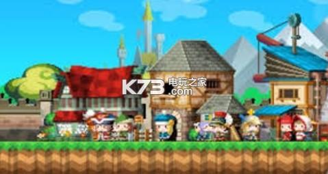远的要命的王国2 破解版下载 截图