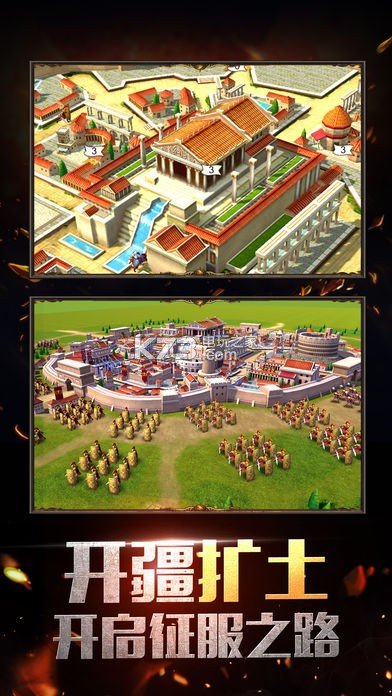 文明与征服 v1.0 手游下载 截图