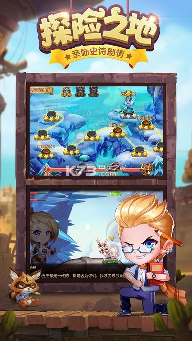 弹弹联盟 v1.0 游戏下载 截图