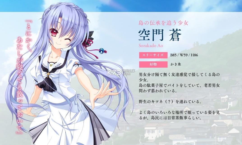 夏日口袋 中文免安装版下载 截图