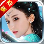 剑灵飞仙中文破解版下载v1.0.0.0