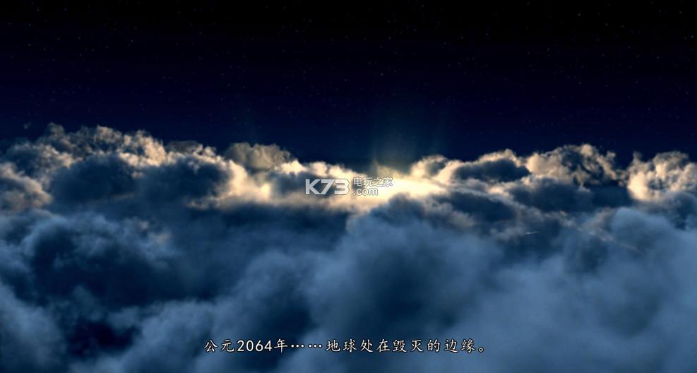 运行游戏 星之海洋4最后的希望游戏特色 -日系动画主角 -4k全高清