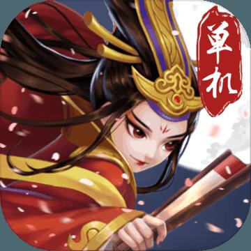 武侠小掌门破解版下载v1.4.3