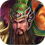 出征三国 v1.27 游戏下载