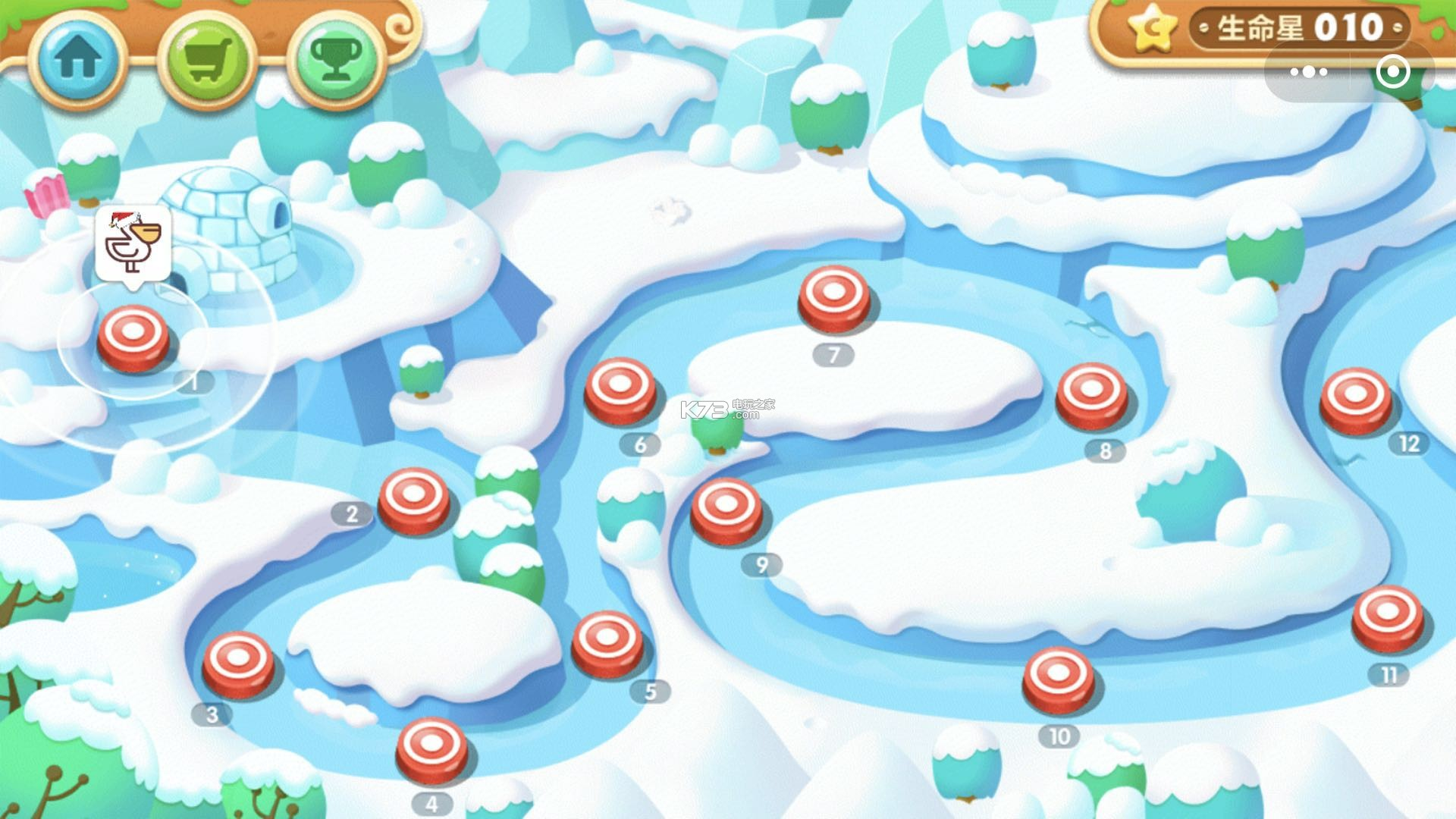 游戏画面清新可爱,可以升级各种不同的萝卜,丰富的关卡也让游戏的耐玩