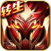 大天使之剑gm版下载v2.5.8