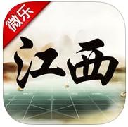 微乐江西麻将手机下载v1.3.1