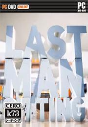 Last Man Sitting汉化硬盘版下载预约