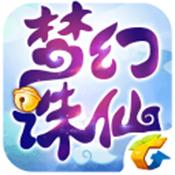 梦幻诛仙兜兜许愿池下载v2.11.0