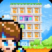 勇者公寓 v1.0.2 安卓版下载