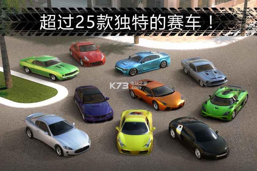 GTR宿敌 v2.1.28 游戏下载 截图