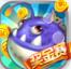 乐金捕鱼无限金币版下载v1.1.7
