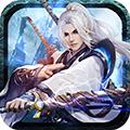 妖灵群侠传变态版sf下载v1.0.0